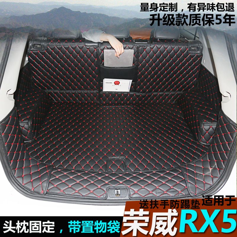 Roewe RX5 trunk mat full surrounded 2018 Roewe ERX5 special tail box mat car decoration modification