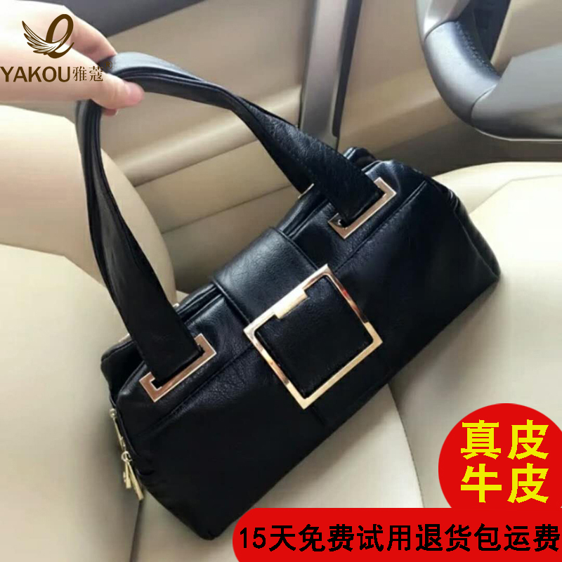Mother bag female 2018 new tide leather handbag Korean version of the large-capacity fashion wild soft leather autumn handbag