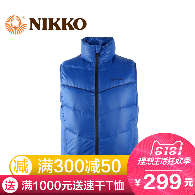 [The goods stop production and no stock]Nikko high outdoor men's down vest white goose down water-proof warm vest short sleeve NJB3154001