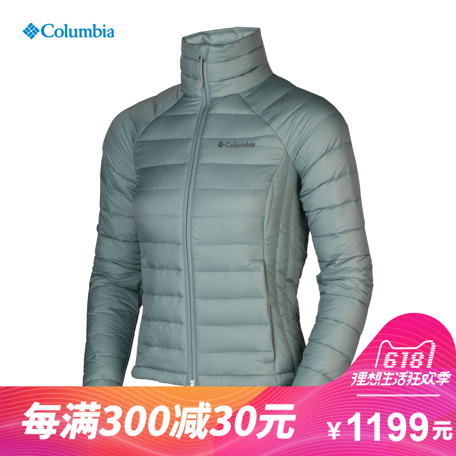 COLUMBIA/Colombian Women's Outdoor Sports 800 Peng Thermal Power Heating Rigid Collar Down Garment WR1007