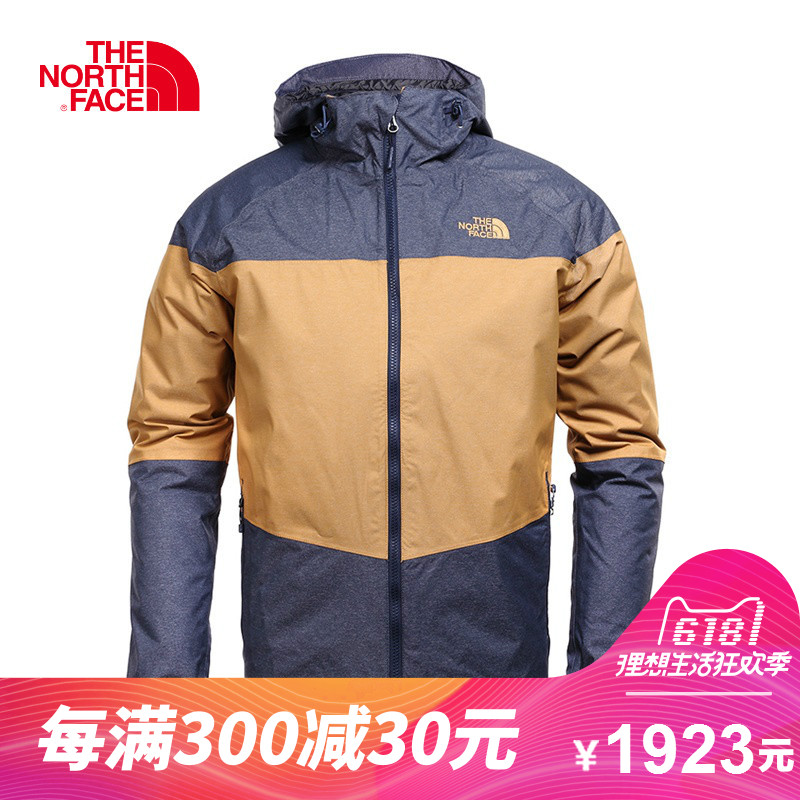 THE NORTH FACE/Northern Men's Outdoor Down Liner Waterproof and Breathable Three-in-One Jacket A2UBN