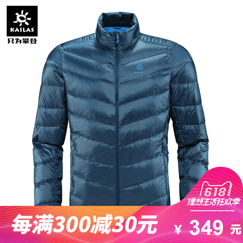 KAILAS/Kelestone Outdoor Sports for Men and Women Lightweight 700 Peng Warm Collar Down Jacket KG310064
