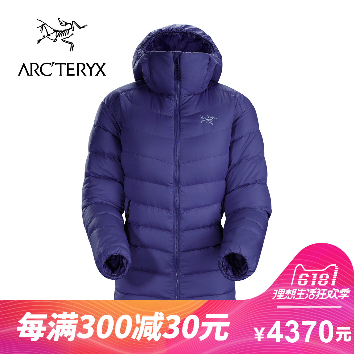 ARCTERYX / Archaeopteryx Women's Trekking Warm Hooded Down Jacket Thorium AR Hoody 17235