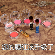 MAX blush genuine nude make-up waterproof beginners bronzing durable fine silty blush color Korea disc Rouge