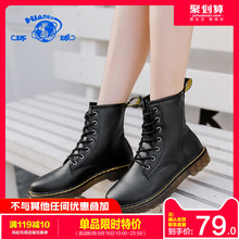 Global Fall 2019 New High-Help Handsome Martin Boots Female White Shoes
