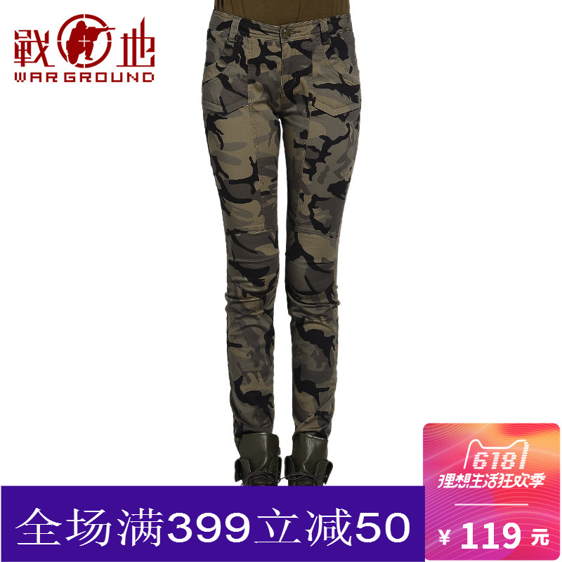 Battlefield Spring and Autumn Sailor Dance Slim Pants Camouflage Women's Elastic Foot Pants Outdoor Casual Army Fan Pants