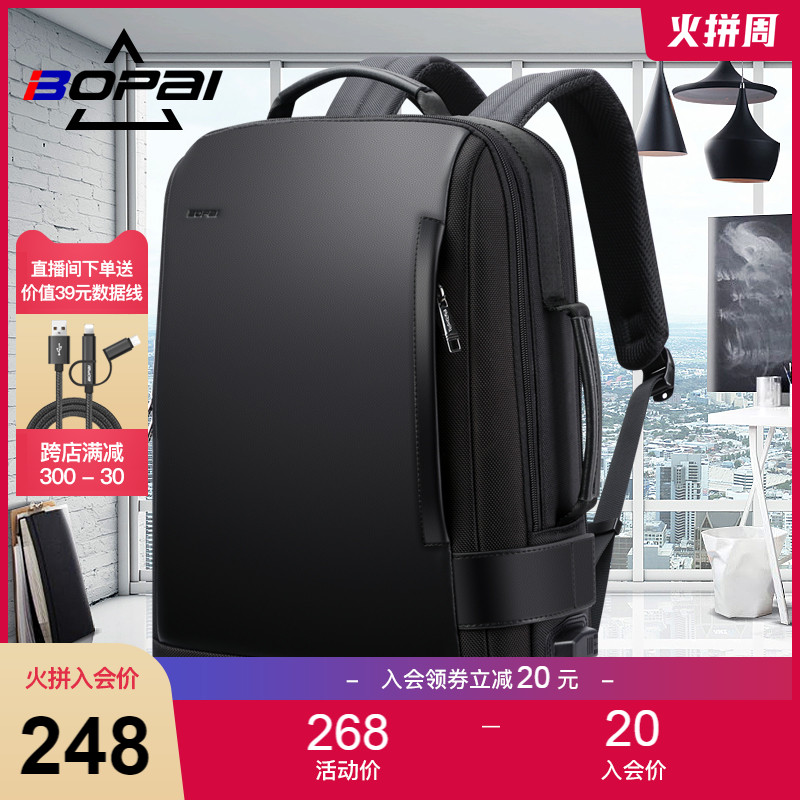 BOPAI Bo brand computer backpack male outdoor travel leisure backpack college student bag business function male bag
