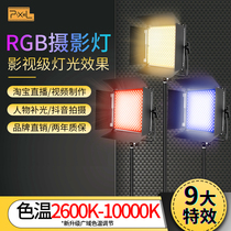 Color K80 RGB color photography light LED fill light Shake sound camera light Live studio light Micro film studio beauty light Professional camera light Film and television light Portrait shooting outdoor light
