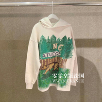 Wenwen Fadai Acnestudios 2021 autumn and winter new printing graffiti pattern loose hooded long-sleeved sweater