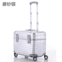 Aluminum magnesium alloy rod box box box photography captain universal wheel luggage suitcase 17\20\22 inch male female