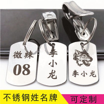 Custom stainless steel metal clothes drying name clip number listing restaurant digital card Malatang call number tag