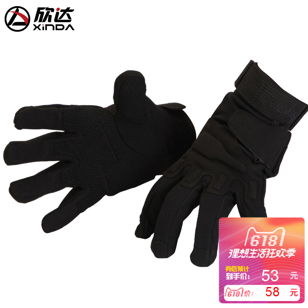 Hinda Outdoor Cold-proof and Skid-proof Gloves Tactical Mountaineering Gloves Winter Warming Full-fingered Gloves Climbing Equipment for Men and Women