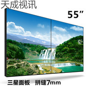 46 inch Samsung 55 inch, 50 inch LCD screen screen, TV Wall monitor, splicing display, ultra narrow 4mm