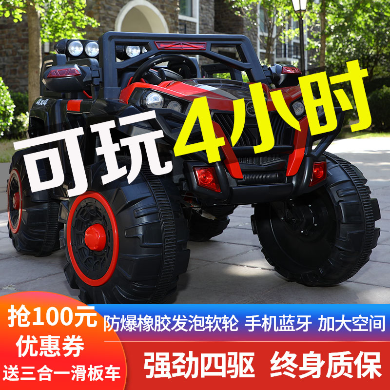 Little Gaga childrens electric car four-wheel-drive off-road vehicle four-wheel drive can sit adult swing double car toy remote control car
