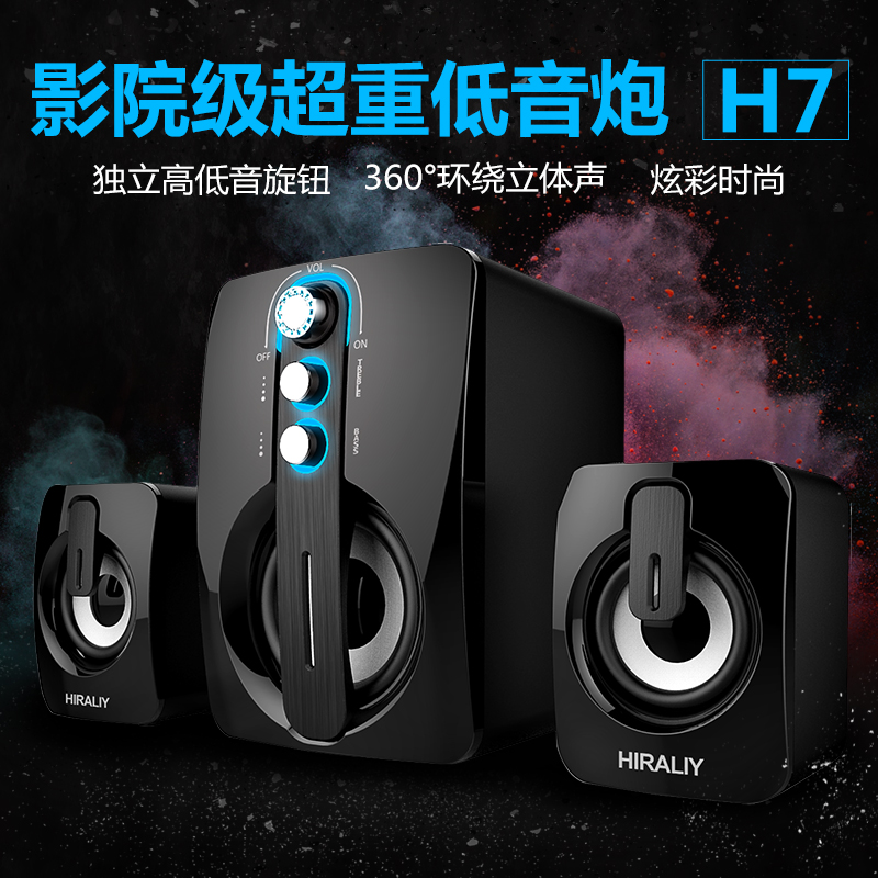 HIRALIY H7 Laptop Audio Multimedia Desktop Speaker 2.1 Mini Subwoofer Home USB