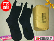 Ten double postage allotment of authentic 07A winter socks breathable sweat socks in the summer of 07 authentic outdoor sports socks
