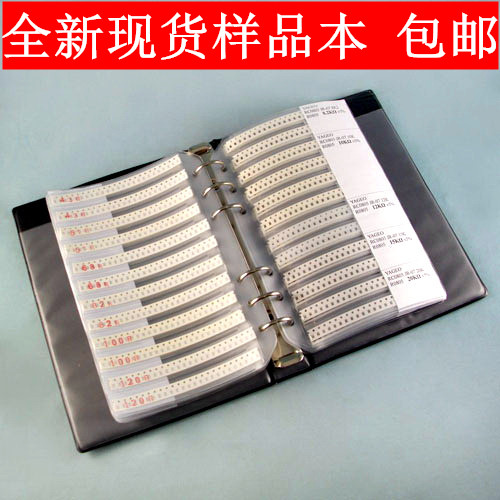 Patch resistor this capacitor book 0201 0402 0603 0805 1206 resistive package capacitor package sample book