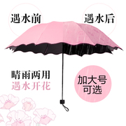 Double umbrella, super strong anti ultraviolet light, little fresh woman, super size three, folding Korean sun shading sun umbrella
