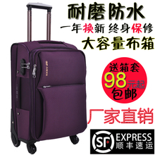 Oxford cloth 24-inch suitcase Students universal wheel trolley case men and women 28 canvas password luggage 26 shipping boxes