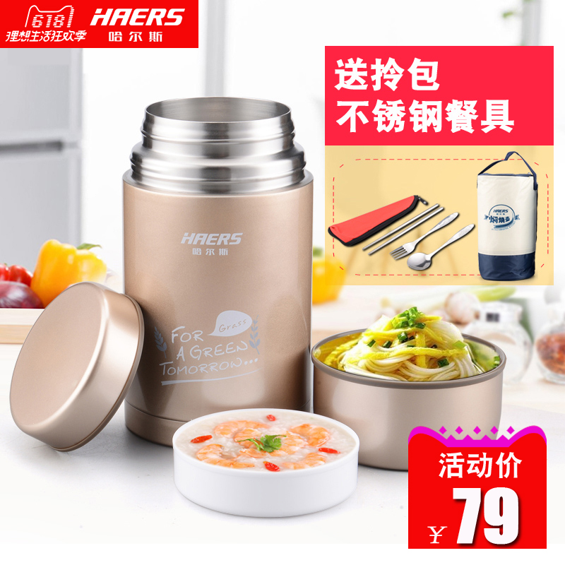 [The goods stop production and no stock]Hals simmering pot 1000ml stainless steel insulation pot lunch box porridge barrel insulation soup box 焖 beaker kettle