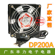 Factory direct sales 12038 12cm DP200A KTV cabinet silent axial fan cooling fan