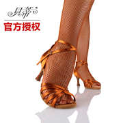 Betty Latin dance genuine female adult Betty shoes Female Latin dance shoes female summer 211 Latin dance shoes for children