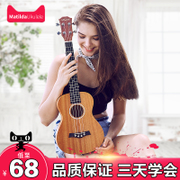 A beginner students of adult men and women children 21 inch 23 inch 26 inch ukulele introductory guitar
