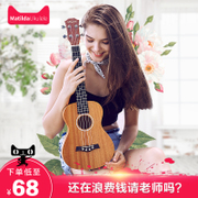 MATILDA beginner students of adult female ukulele children 23 inch 26 inch small guitar ukulele