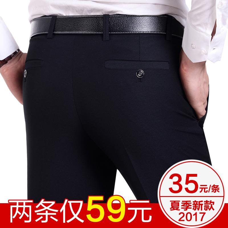 Quần âu nam, form rộng thoải mái dáng rộng, thiết kế phù hợp với người trung niên
