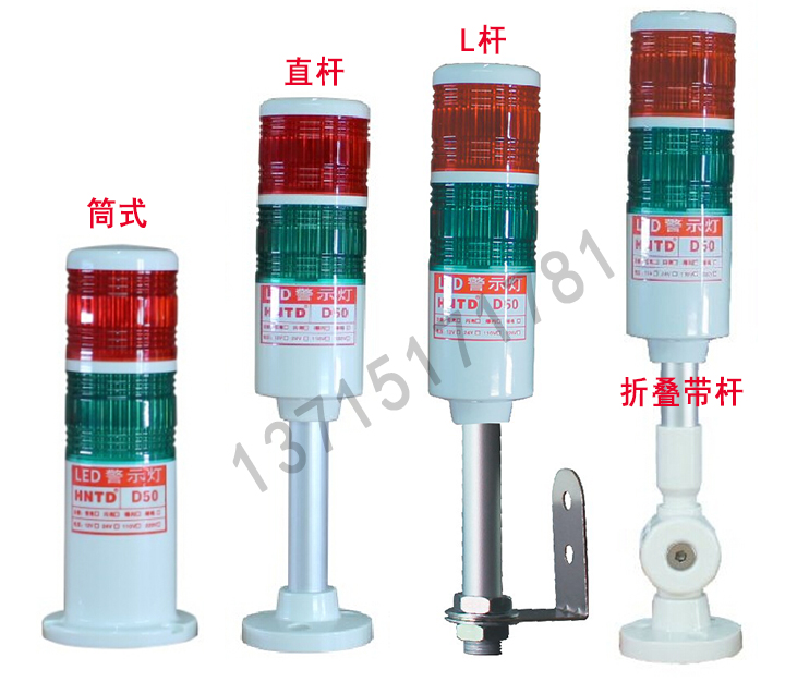 HNTD warning lamp LED machine tool indicator lamp double-color warning lamp acoustooptic signal lamp double-deck tower lamp 24V