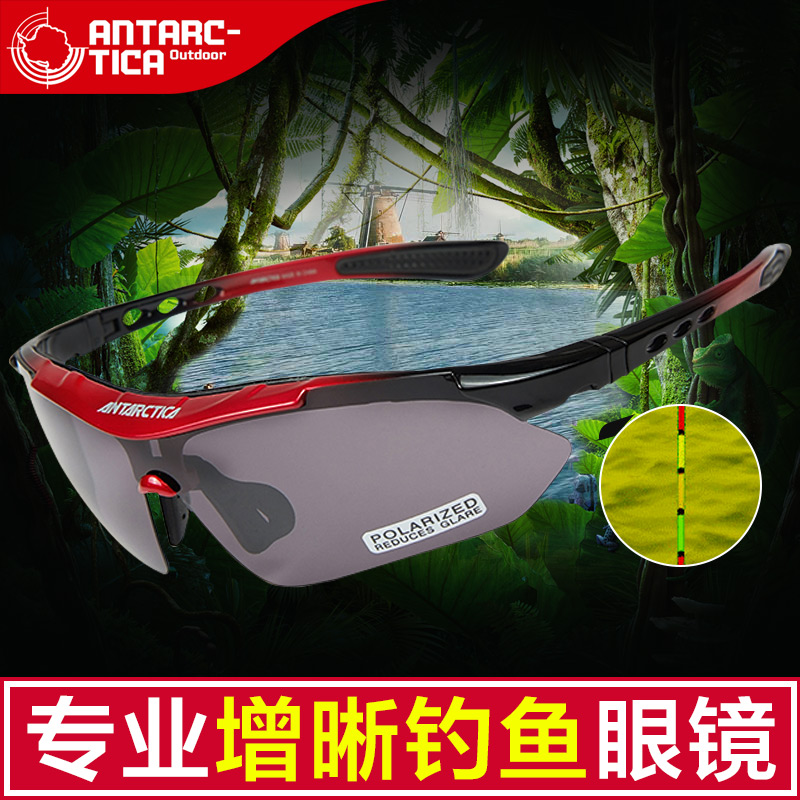 Seventh Continental Fishing Eyeglasses Outdoor Floating High Definition Polarizing Refinement Mirror Special Myopia Riding Windbreak Sunglasses