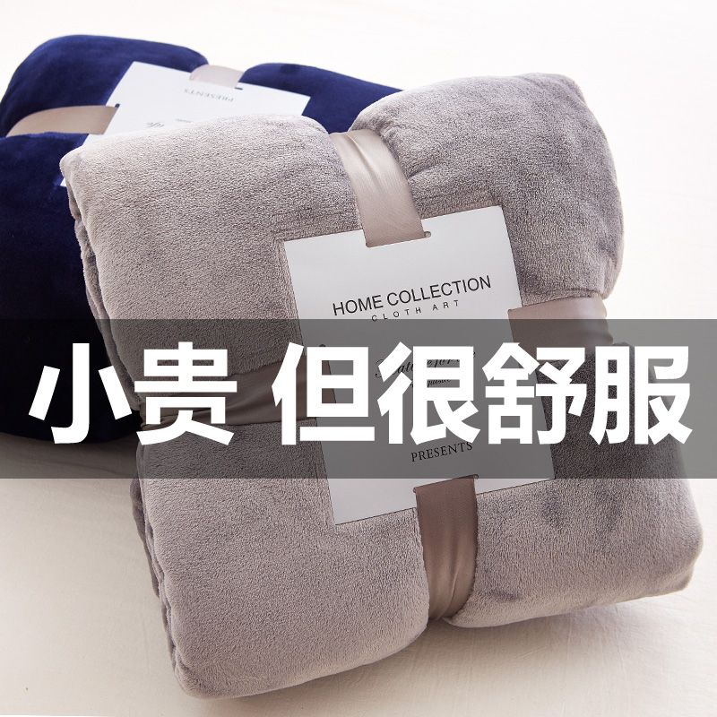 Small blanket office nap blanket single lunch break by frankince coral velvet cover blanket cover legs winter students