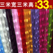 Love line curtain encryption 3 m *3 m bedroom partition curtain curtain curtain curtain hanging Korean finished products