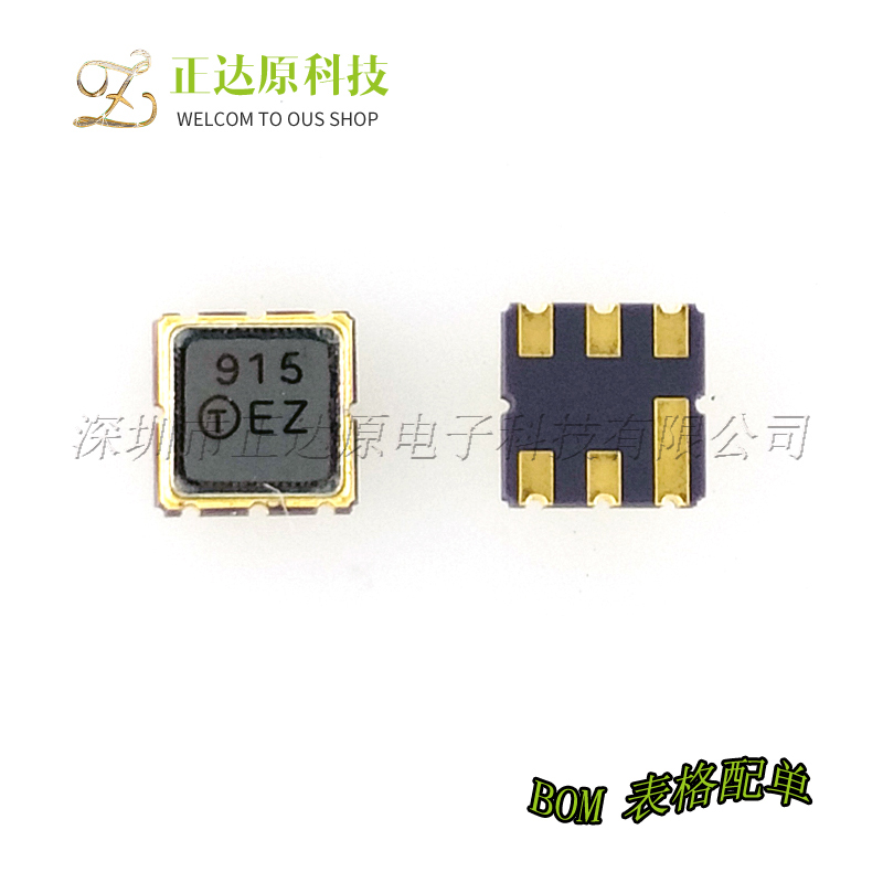 40 15] Band-pass 433MHz filter (maximum withstand power 1W