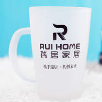Grinded Glass Customized Gift Cup Customized Glass Customized Water Cup Advertising Cup Printed LOGO