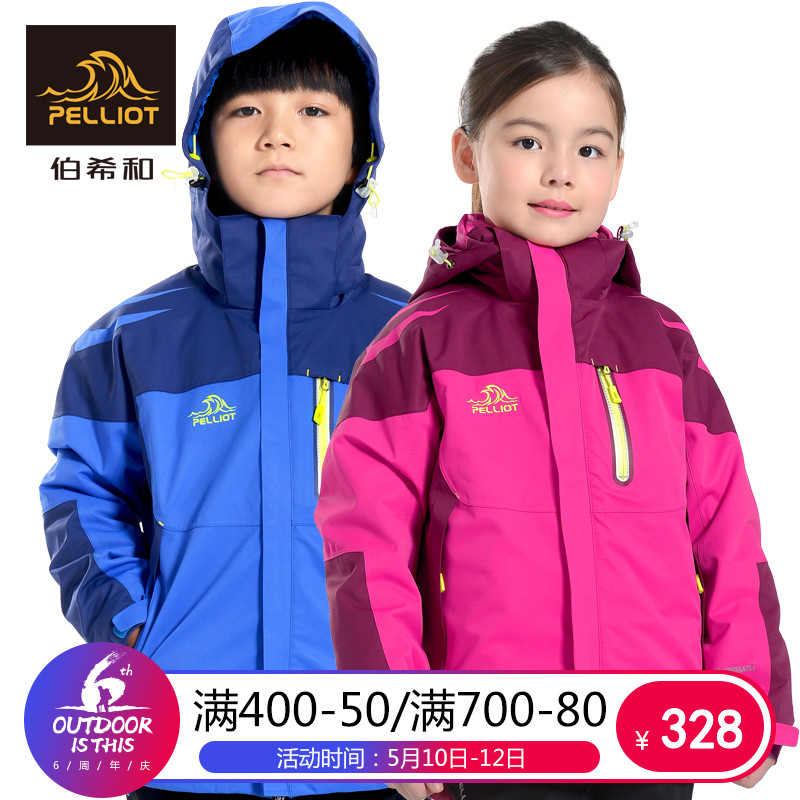 Bercy and Outdoor Children's Stormwear Boys and Girls Trinity Wind-proof and Warm Two-piece Fleece Jacket