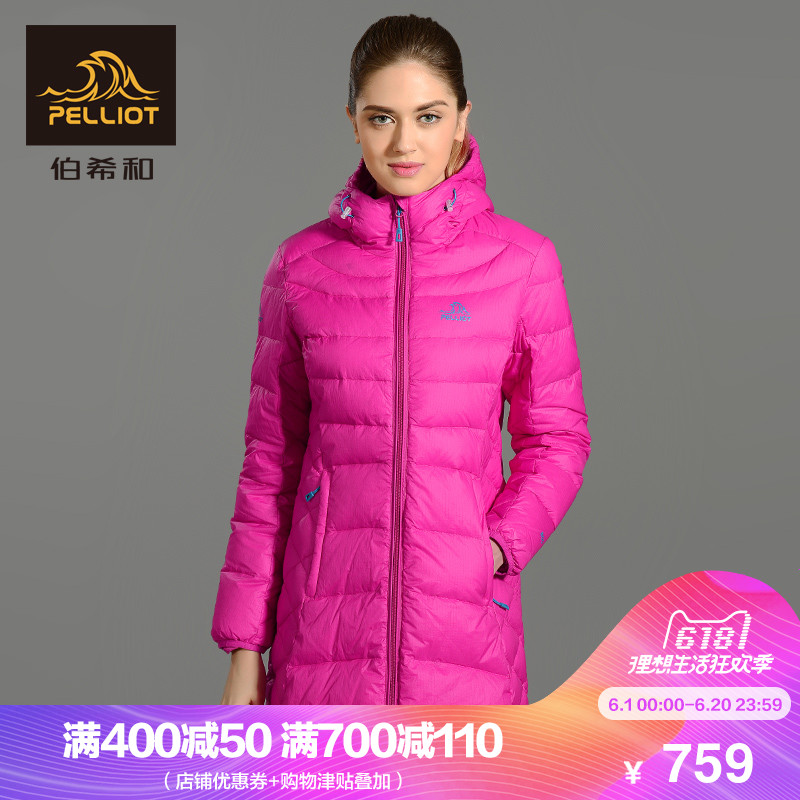 Bercy and outdoor down jackets for women in winter with thicker and warmer velvet caps and light down jackets