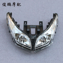 Guangyang Original Rowing 250 300 ABS version XCITING headlight assembly Headlight group with bulb