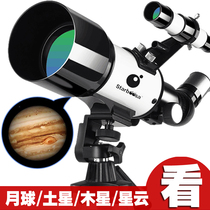 American astronomy telescope glasses professional stargazing day high-definition Deep Space Childrens students night vision space high 10000 times