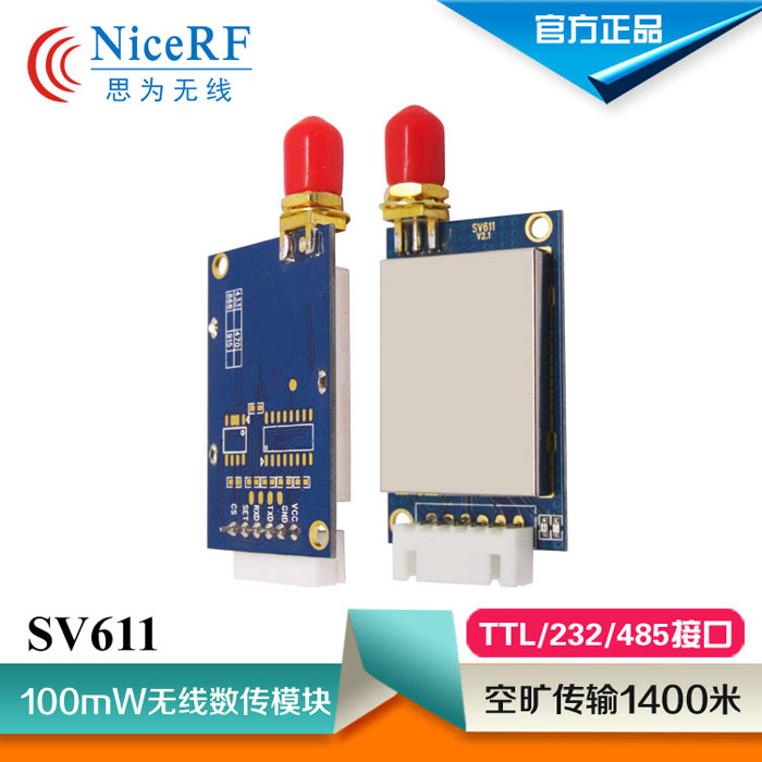 SV611 Industrial Level | 433M Wireless | Transmit | Si4432 | Serial Port | Transceiver Module 100mWTTL232485