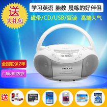 PANDA/Panda CD-208 CD recorder tape repeater tape recorder U-disc playback fetal machine
