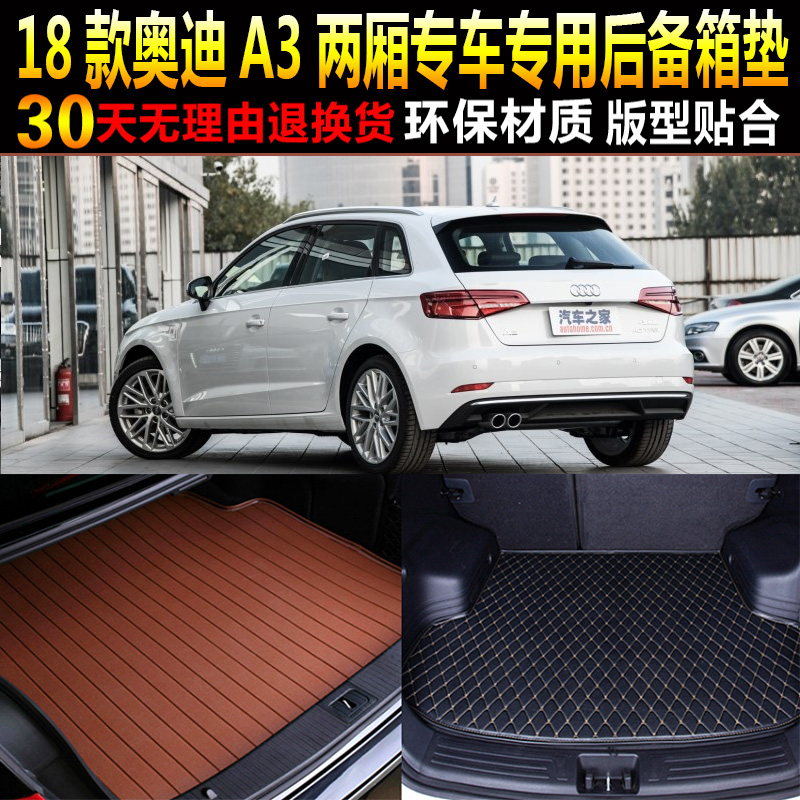 2018 new Audi A3 hatchback special trunk mat original car trunk mat original accessories