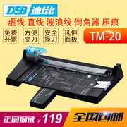 DSB Disby TM-20 multifunction photo paper cutter A4 manual roller knife line indentation machine