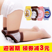 Baby baby crawling knee knee sleeve falling in spring and summer, thin children children children's elbow in summer
