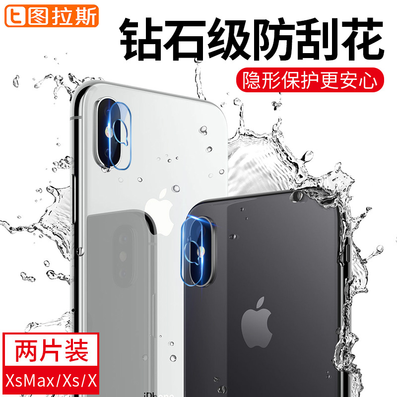 Apple X-lens film, iPhone X-phone XS rear camera, iPhone protective ring, iPhone Xs Max steel film camera, full package of iPhone XMax anti-falling iPhone XS back film Max