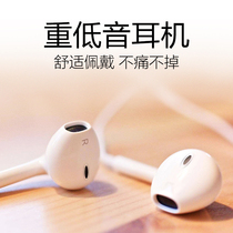 The headset original is suitable for oppo phone r9r11a57r17r15r11s in-ear a3a5 earbuds universal wired k3k5k7reno2 3 4 original pro male and female plus companion