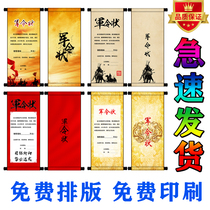 2020 New vertical shaft version vertical shaft solid shaft military writ of responsibility Mission Letter Challenge book reel customization