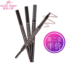 Etude eyebrow pencil is waterproof and sweat resistant. It does not stain. It does not stain. It is natural and lasting.
