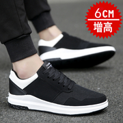 The increase in men's Korean tide men's casual shoes cloth shoes lace all-match student summer breathable shoes