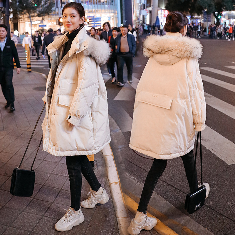 Pregnant women down cotton clothing late pregnancy loose 200 pounds large size coat large wool collar cotton clothing Korean version of pregnancy cotton wool